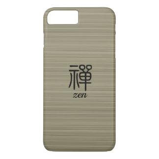 Coque iPhone 7 Plus Rayures chinoises de vert olive de calligraphie de