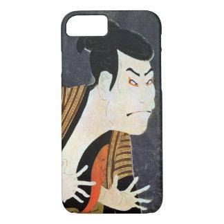 Coque iPhone 8/7 奴江戸兵衛, acteur d'Edo Kabuki de 写楽, Sharaku, Ukiyo-e