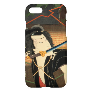 Coque iPhone 8/7 Acteur japonais (#4) (copie vintage de Japonais)