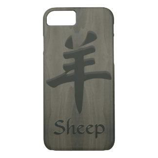 Coque iPhone 8/7 Bois chinois de Faux de symbole de Yang de RAM de