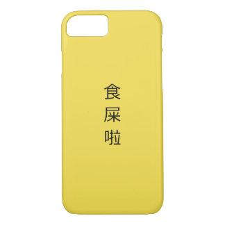 Coque iPhone 8/7 Cas clair d'Iphone 7 jaunes spéciaux