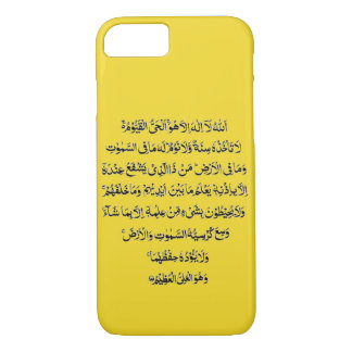 Coque iPhone 8/7 Conception islamique de musulmans d'UL Kursi