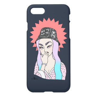 Coque iPhone 8/7 Rrighteousness