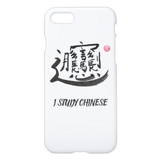 Coque iPhone 8/7 Un de Chinois la plupart des caractères difficiles