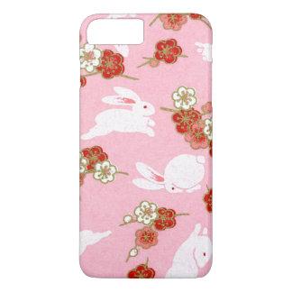 Coque iPhone 8 Plus/7 Plus Art japonais : iPhone rose 7 de Sakuras et de