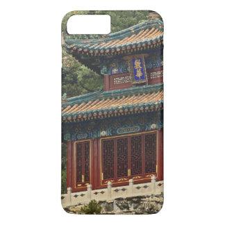 Coque iPhone 8 Plus/7 Plus Situé dans les périphéries du secteur de Haidian,