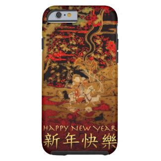Coque iphone chinois de nouvelle année de chèvre