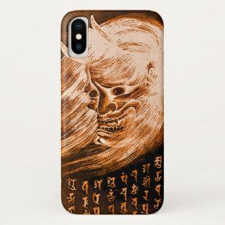 Coque iPhone X Caisse de cuivre polie japonaise d'étoile de démon