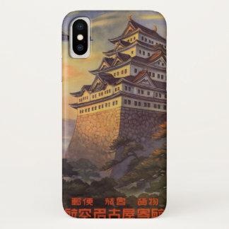 Coque iPhone X Voyage vintage Japon, avion japonais de pagoda