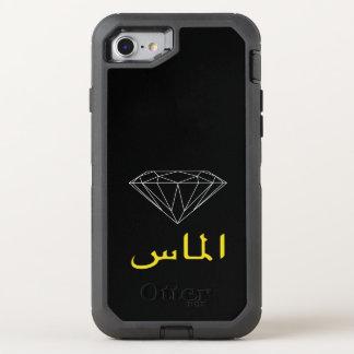 Coque Otterbox Defender Pour iPhone 7 Cas de téléphone de diamant