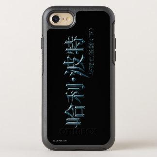 Coque Otterbox Symmetry Pour iPhone 7 Logo de Chinois de Harry Potter
