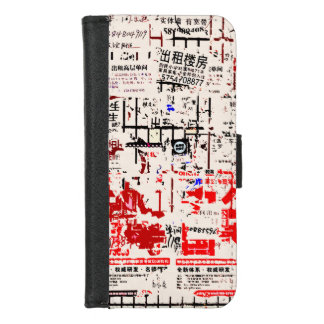 Coque Portefeuille Pour iPhone 8/7 Mur épluché déchiré étranger de panneau-réclame