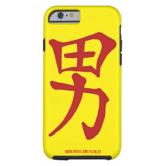 Coque Tough iPhone 6 Caractère chinois pour la conception de cas de