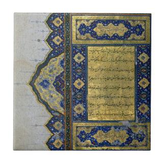 Coran (page 1) petit carreau carré