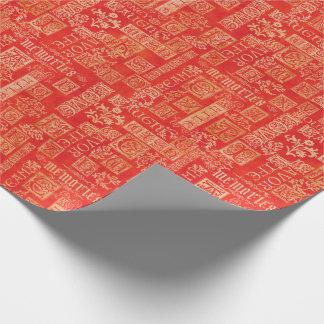 Couleurs d'automne de vers de conception de papier cadeau