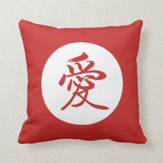 Coussin Calligraphie de Chinois d'amour
