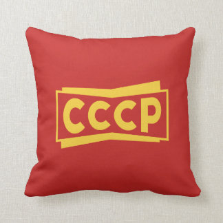 Coussin d'insigne de CCCP