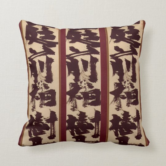 Coussin Japan - Buddhist Calligraphy -