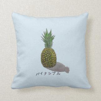 Coussin japonais de coton d'ananas