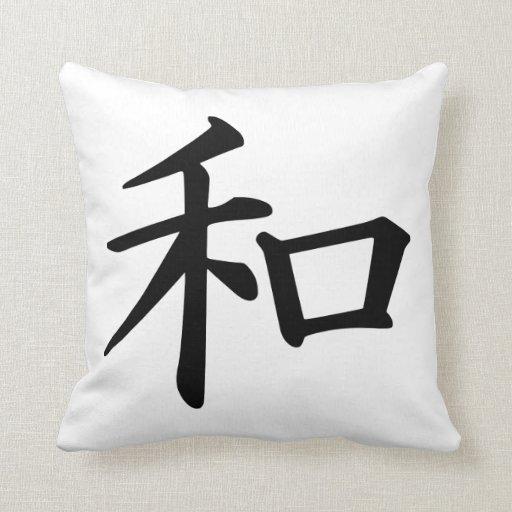 coussin japonais de kanji de paix zazzle. Black Bedroom Furniture Sets. Home Design Ideas