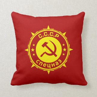 Coussin Les chemises de Spetsnaz des femmes communistes