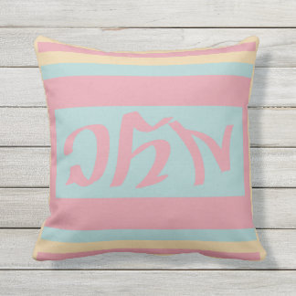 Coussin NYC Pastels