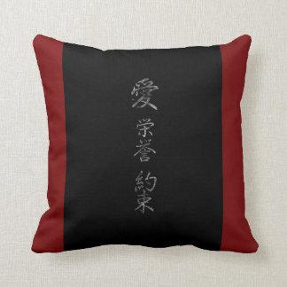 Coussin Symbole japonais : Promesse d'honneur d'amour