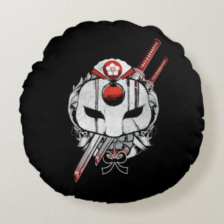 Coussins Ronds Masque du peloton   Katana de suicide et art de