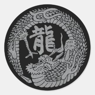 Crête de dragon et autocollant japonais de kanji