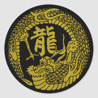 Crête de dragon et autocollant jaunes japonais de