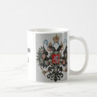 Crête de Romanov, crête de Romanov, crête de Mug