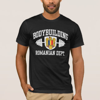 Culturisme roumain t-shirt