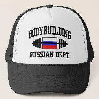 Culturisme russe casquette