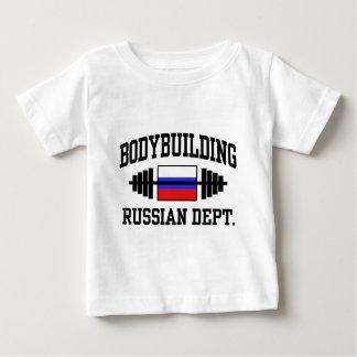 Culturisme russe t-shirt pour bébé