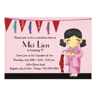 Cutie asiatique - invitation de fête d anniversair