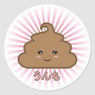 Cutie Poo Sticker Rond