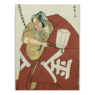 Danjuro dans le rôle de Sakatano Kintoki Carte Postale