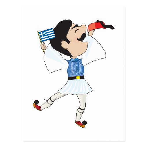 Danse d'Evzone de Grec avec le drapeau Cartes Postales
