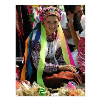 Danseur folklorique ukrainien carte postale
