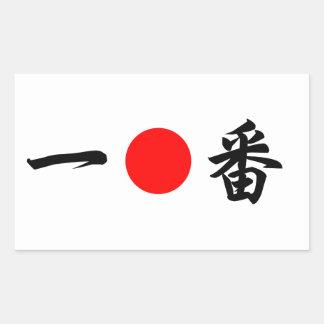 """) De 一番 de (du drapeau """"No.1"""" de Lever-Sun Autocollant Rectangulaire"""