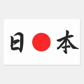""") De 日本 de (du """"Japon"""" de drapeau de Lever-Sun Sticker Rectangulaire"""