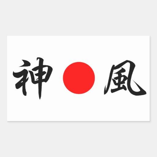 """) De 神風 de (""""de vent divin de drapeau de Lever-Sun Autocollant Rectangulaire"""