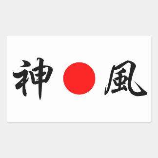 """) De 神風 de (""""de vent divin de drapeau de Lever-Sun Sticker Rectangulaire"""