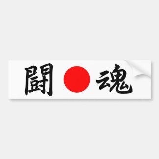 """) De 闘魂 de (de """"esprit de combat"""" de drapeau de Autocollant De Voiture"""