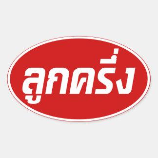 De ☆ thaïlandais de Farang de ☆ de Luk Kreung demi Sticker Ovale