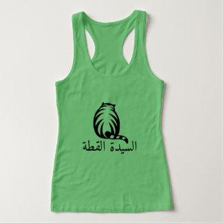 Débardeur Un chat et une dame de chat, en vert arabe