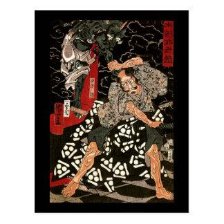 Démon de combat de Watanabe Tsuna, 歌川国芳 Carte Postale