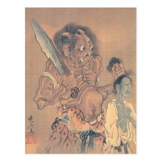Démon japonais avec une épée carte postale