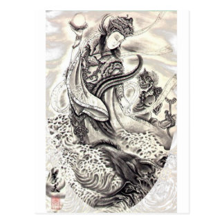 Démons japonais de mer cartes postales