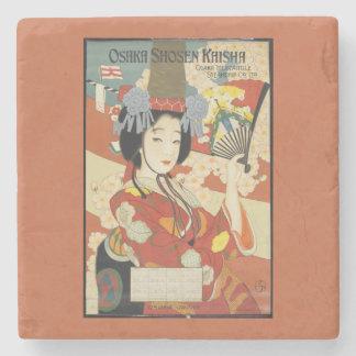 Dessous-de-verre En Pierre Affiche vintage Osaka Japon de voyage